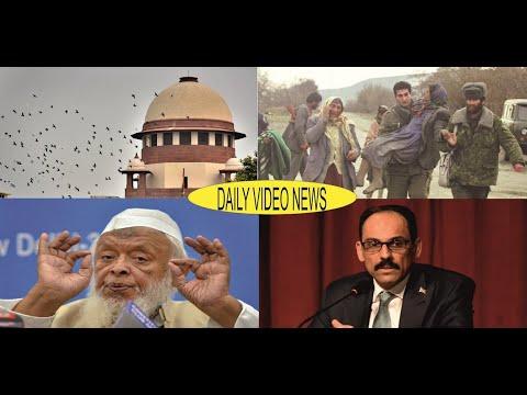 30-09-20 Daily Latest Video News #Turky #Saudiarabia #India #Pakistan #Iran #America: