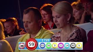 Жилищная лотерея тираж №239 от 25.06.17