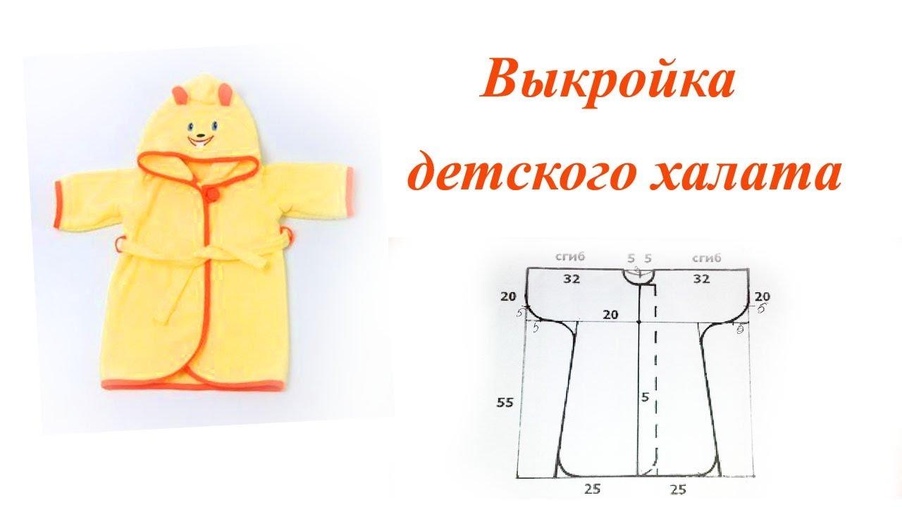 Рубашка с цельнокроеным рукавом для мальчика выкройка фото 765