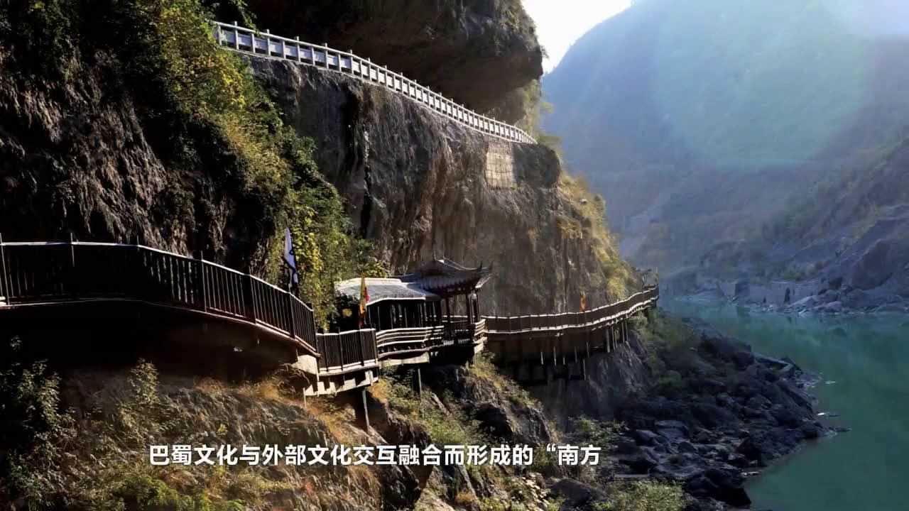 Amazing Sichuan Official Video / 大美四川 官方宣傳片 中文 - YouTube