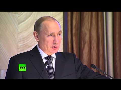 Владимир Путин: Против