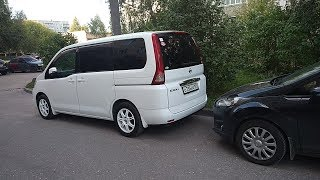 Мой новый автомобиль: nissan serena C 25