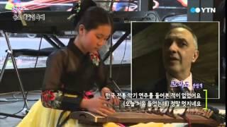 동포 예술인들의 대축제…