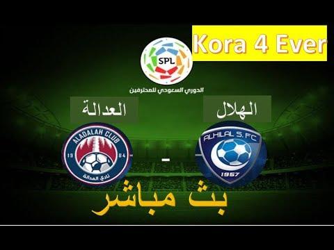 مباريات اليوم الدوري السعودي الهلال والاتحاد