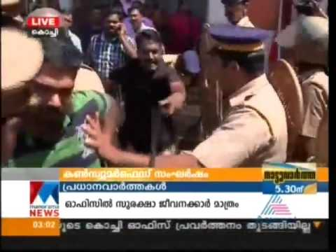 Consumer Fed | News Coverage Videos | Manorama Online