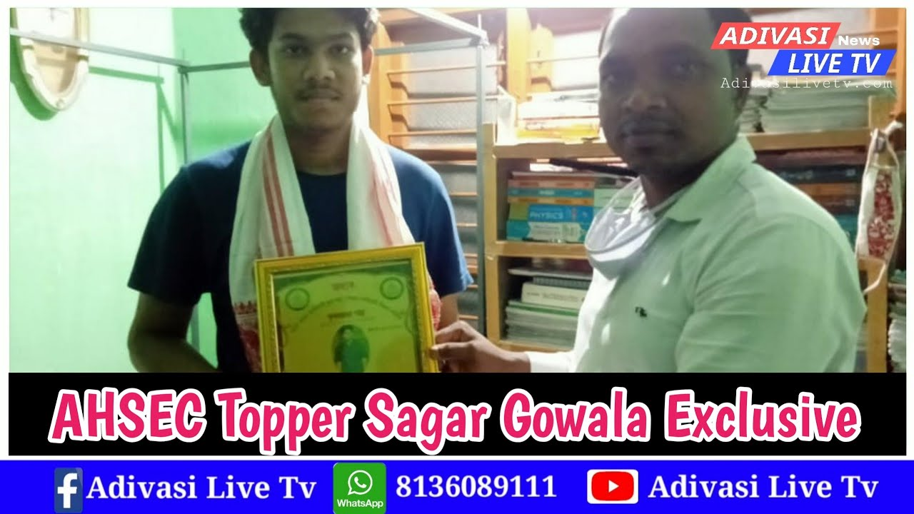 AHSEC 4th position in Science stream // Sagar Gowala Exclusive Video // AASAA CHARAIDEO DISTRICT //