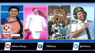 Watch V6 special program Teenmaar news with Savitri, Bithiri Sathi ...
