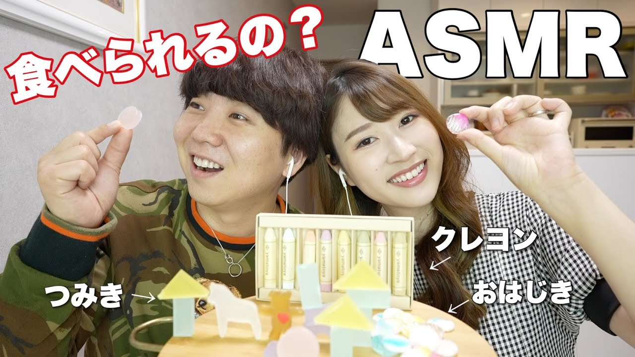 【ASMR】つみきの琥珀糖や話題のロープグミ食べてみた!!