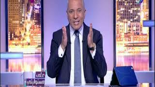 أحمد موسى يكشف دور قطر فى هجمات 11 سبتمبر