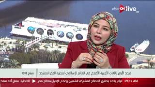 «مرصد الأزهر»: نحارب الإرهاب بـ11 لغة.. فيديو