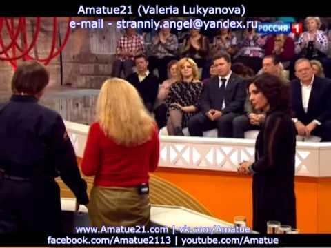 Valeria Lukyanova Amatue21 Люди новой Эры