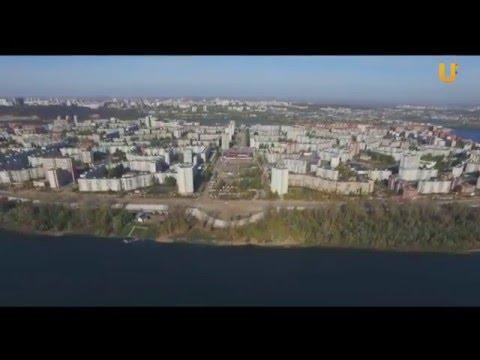 Видео Экологический район