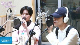 DAY6(데이식스) 'Shoot Me' 라이브 LIVE /180704[설레는 밤,  김예원입니다]