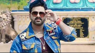 आग दा पानी में - Aag Laga Da Pani Me   Pawan Singh   Super Hit Bhojpuri Song
