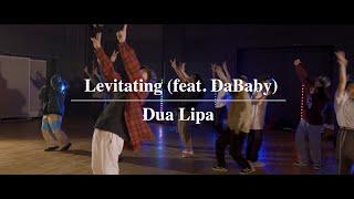 THE BIG PARTY vol.1 KAI Choreography  ▶︎ Levitating (feat. DaBaby) / Dua Lipa