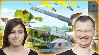 РЕАКЦИЯ на ГЕРАНД   Все серии КВ 44 против Крепости   Мультики про танки