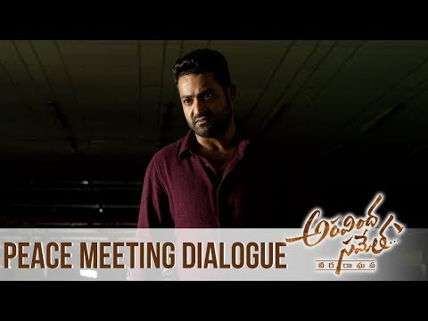 Aravindha Sametha Peace Meeting Dialogue | Jr. NTR, Pooja Hegde | Trivikram