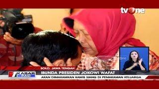 Gambar cover Selamat Jalan Eyang Sudjiatmi Notomihardjo, Ibunda Tercinta Presiden Jokowi | tvOne