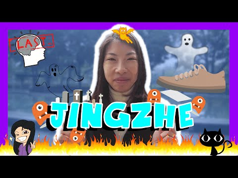 Jingzhe Words In Cantonese With Olivia!