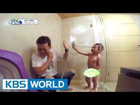 Seungjae X KimJongmin, first shower together ends in disaster! [The Return of Superman / 2017.09.03]