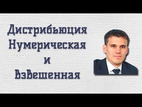 Вакансия: Торговый представитель, Краснодарский край