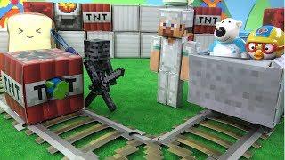 마인크래프트 방탈출! 광산 마인크래프트에서 위더 스켈레톤을 이겨라~ 방탈출 성공? ❤ 뽀로로 장난감 애니 ❤ Pororo Toy Video | 토이컴 Toycom