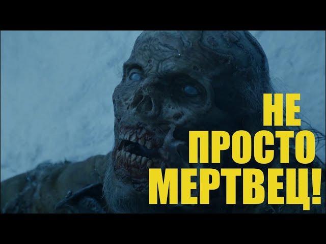Теория об Иных! - Игра Престолов 7 сезон 6 серия