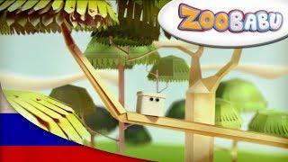 Зубабу   коала и многое другое   Рисунки для детей / Видео