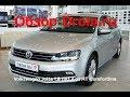 Volkswagen Jetta 2018 1.6 (110 л.с.) AT Comfortline - видеообзор