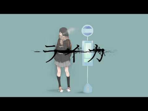 """ライカ/初音ミク""""Leica feat.Hatsune Miku"""""""