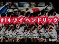 ラグビー日本代表応援動画(ファン篇)