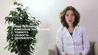 видео Десятая неделя беременности: признаки, симптомы, выделения, ощущения
