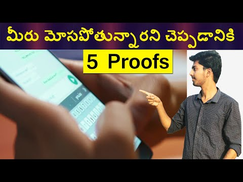 5 Proofs That