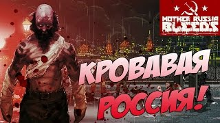 Boetz v zakone ● Mother Russia Bleeds