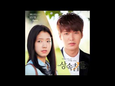 The Heirs OST 아랫입술 물고 (Biting My Lower Lip by Esna) - Cover