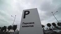 Volkswagen Автомир Воронеж сервис - YouTube