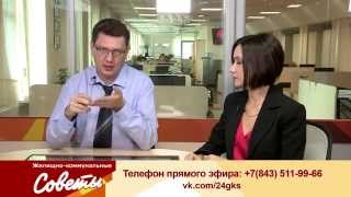 """ЖКС - """"Обращения граждан по вопросам ЖКХ"""""""