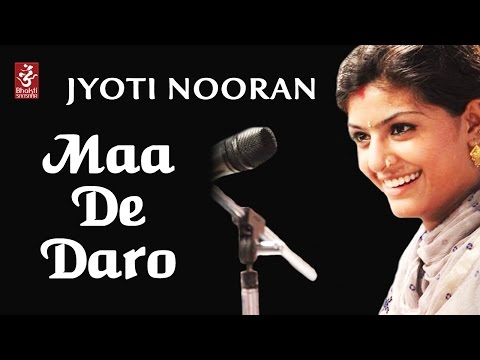 Maa De Daro || Nooran Sisters || Mata Bhajan || Devotional Songs || Bhakti Sansaar