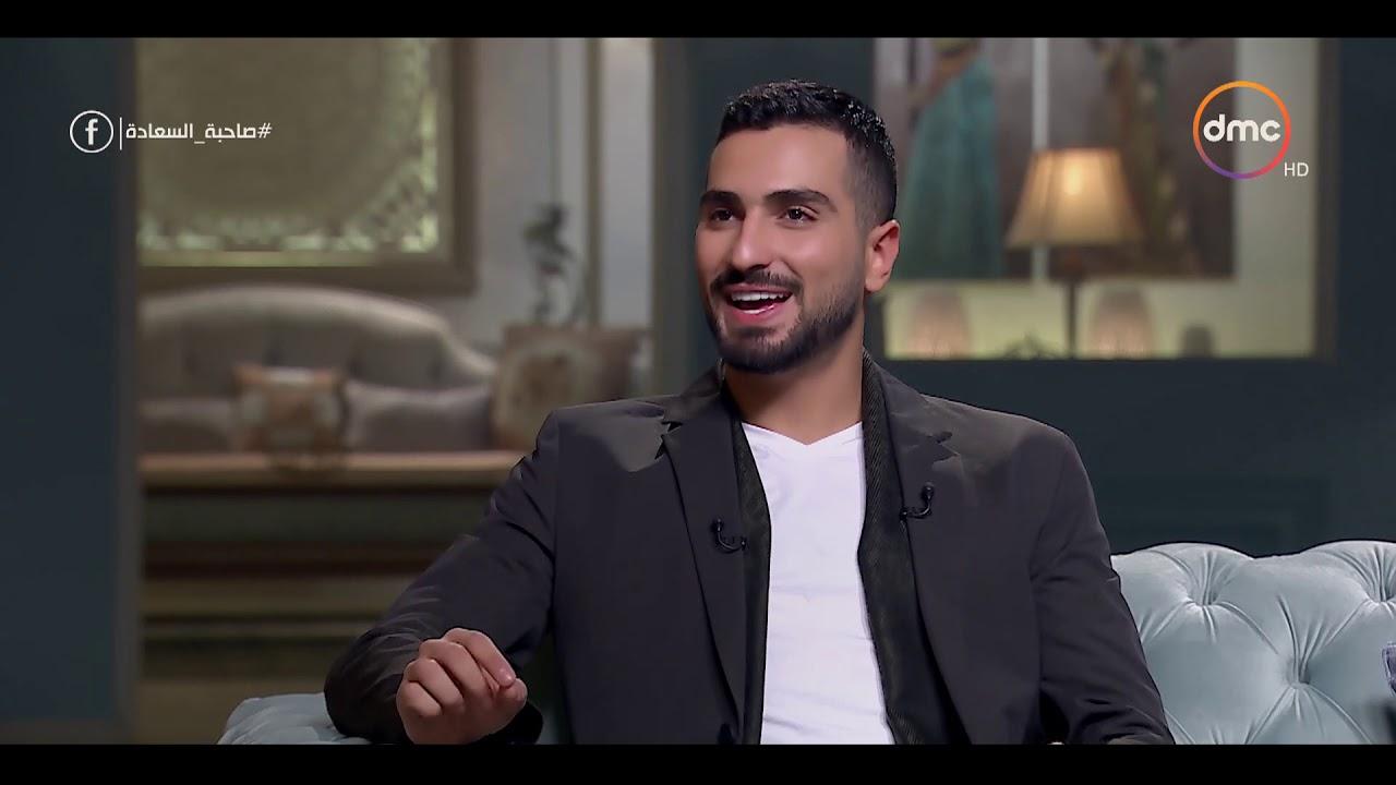 صاحبة السعادة - محمد الشرنوبي يتحدث عن أول مرة غنى فيهـا على المسرح والجمهور بيردد وراه