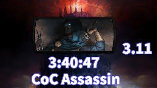 3:40 Lightning Assassin Speedrun - A10 Kitava, Merc. Lab, All passives done [3.11]
