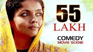 55 Lakh Funny Movie Scene | Hindi Movie Best Comedy Scene | Funny Scenes 2018 | Comedy Scene