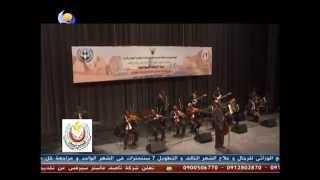 الموسيقار محمد الامين وأغنية إشتياق بالاردن 2014