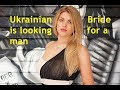 From Ukraine with Love a Ukrainian bride looking for a man