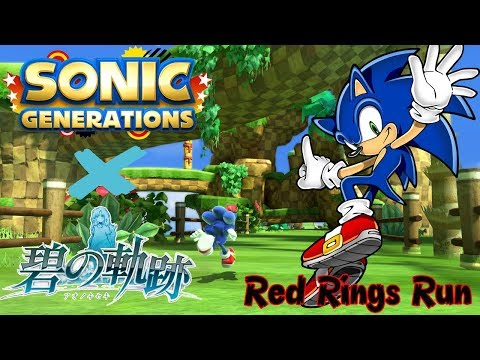 Sonic Generations Green Hill Zone Act  Red Rings