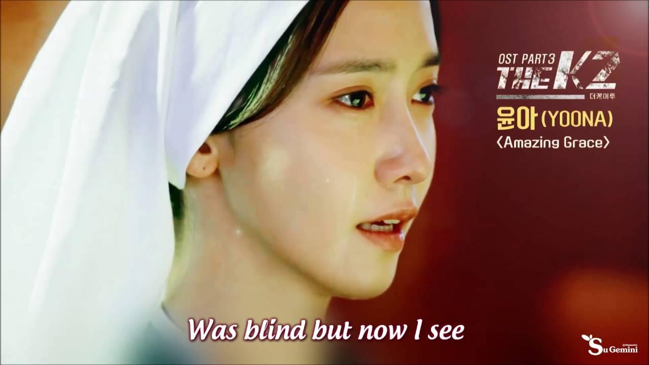 [LYRIC ENG] 윤아 (YOONA) – Amazing Grace @ The K2 OST Part 3