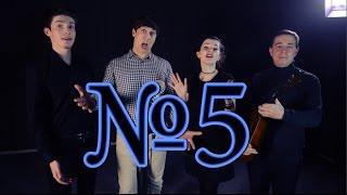Нормальная песня #5 Черный ворон