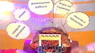 Жить Здорово, Елена Малышева об Омега-3