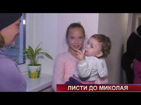 TV7plus Телеканал Хмельницького. Україна: ТВ7+. Будь хто може стати помічником Святого Миколая.