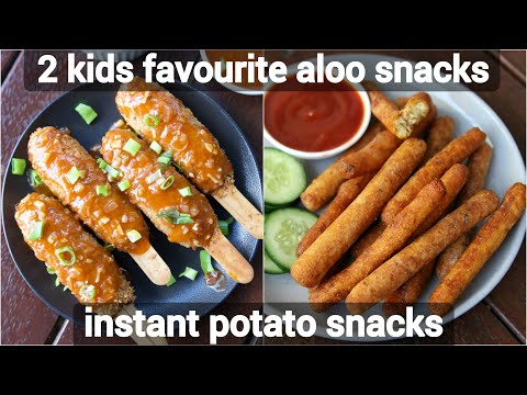 2 favorite kids potato snacks recipes | 2 instant aloo snacks for kids | kids snacks recipes