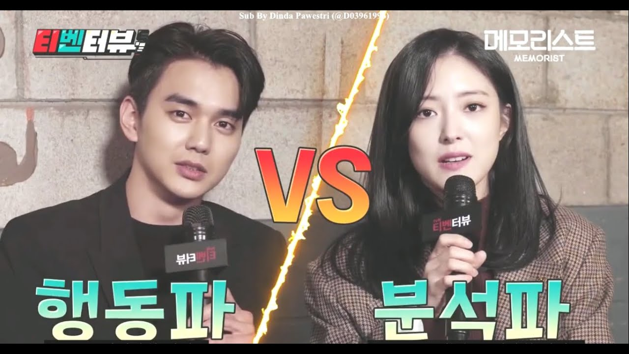 SUB INDO Yoo Seung Ho & Lee SeYoung Tvn Interview ...